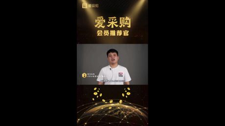 #B2B营销推荐官 做最in营销,学最新技能!