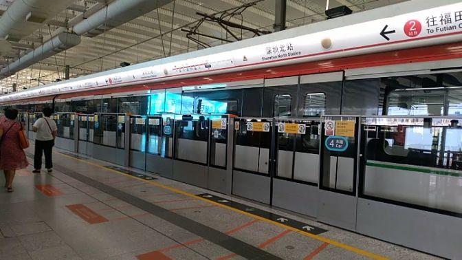 港铁(深圳)4号线深圳北站出站(往福田口岸方向)
