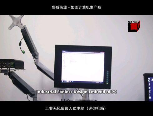 工业无风扇嵌入式电脑